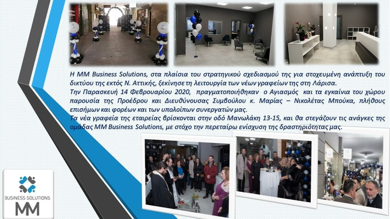New opening of our office in Larissa!